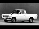 Datsun Sunny Truck B121 1977–11 1989