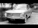 Fiat 600 Coupe Primula 1963