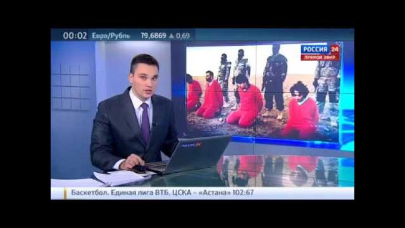 КАЗНЬ ИГИЛ. Боевики ИГИЛ обнародовали видео казни пяти британских шпионов