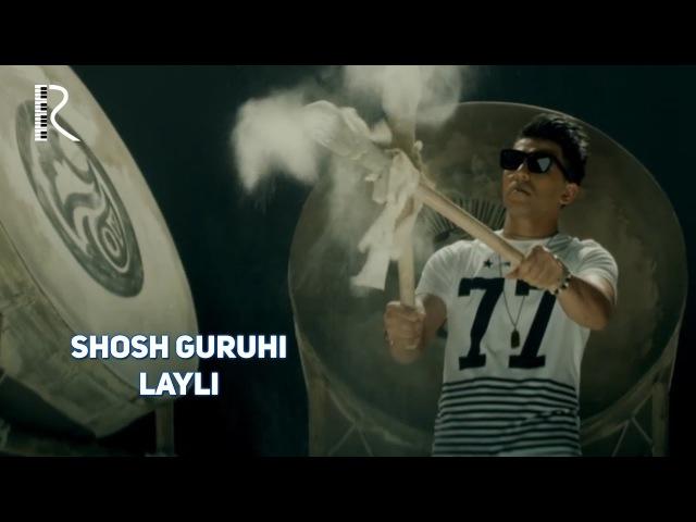 Shosh guruhi - Layli | Шош гурухи - Лайли