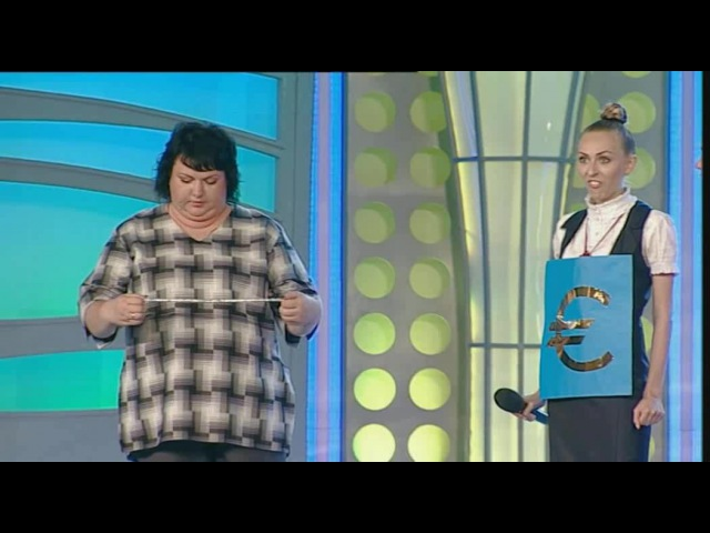КВН: ГородЪ ПятигорскЪ - Юрмала 2012
