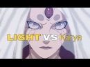 LIGHT VS Кагуя