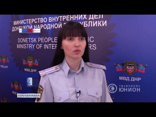 Задержаны коррупционеры из государственной Регистрационной Палаты Министерства юстиции ДНР.