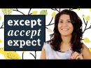 Saying EXCEPT ACCEPT and EXPECT