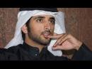 Наследный принц Дубай Хамдан ибн Мохаммед Аль Мактум.
