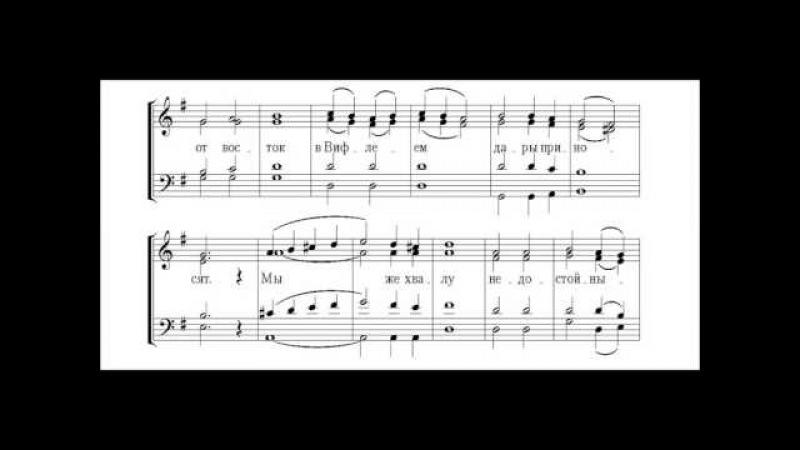 Стихира на литии Рождества Христова Д. Аллеманова