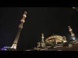 Иван Бовтунов, Tomas Nevergreen, Samoel, Mary Star - Экскурсия по Мечетям города Грозный