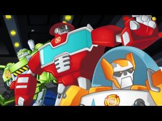 Мультики Трансформеры БотыСпасатели (Transformers Rescue Bots). Серия 20. Обратный отсчет