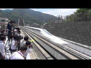 Crazy Fast Japanese Linear Shinkansen train. the 603 km per hour achieved = World speed record