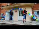 Иван Алиев По разным городам