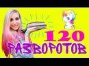 МОЯ КОЛЛЕКЦИЯ РИСУНКОВ 120 ИДЕЙ ДЛЯ РАЗВОРОТОВ В ЛД моя коллекция личных дневнико...