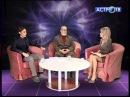 Транс и Гипноз Программа Доступно о сложном Астро ТВ Александр Державин