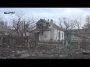 21 марта 2017 Коммунаровка Поселок Коммунаровка впервые оказался под обстрелом ВСУ