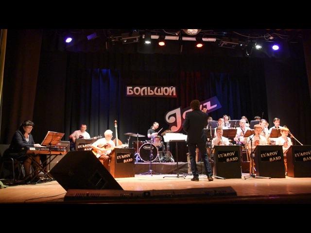 Little Brown Jug - Духовой оркестр им. Б.П. Уварова.
