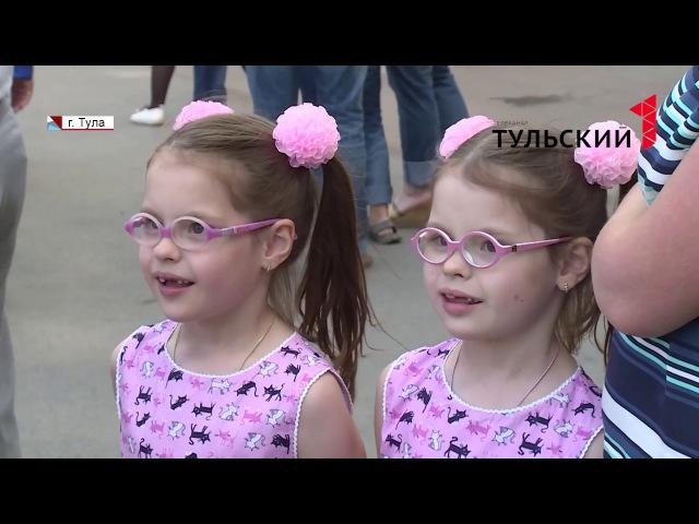 Парад близнецов 2017 в Туле