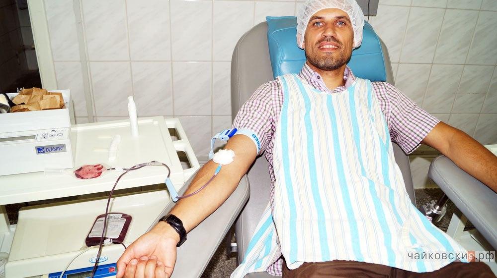 станция переливания крови, Чайковский, 2017 год