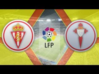 Спортинг 1:1 Сельта   Чемпионат Испании 2016/17   24-й тур   Обзор матча