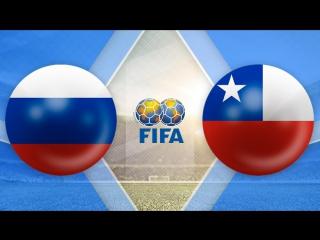 Россия 1:1 Чили | Товарищеские матчи 2017 | Обзор матча