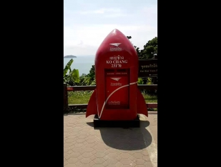 Koh Chang -Kai Bae View Point