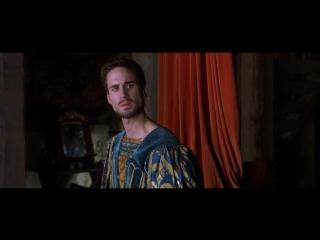 Madden John. Shakespeare in Love / Влюбленный Шекспир. 1998