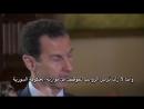 Präsident Bashar Al Assad US Luftangriff war kein Versehen Interview vom 22 September 2016