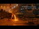Отливка для реактора: от макета до готовой детали