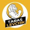 Арбитраж трафика и товарка #Тарас Левчик