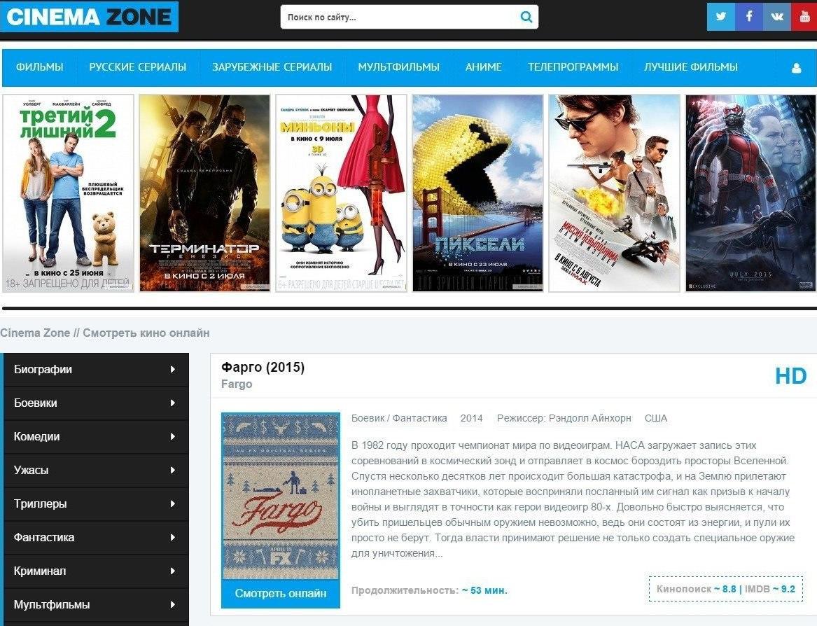 Создание сайта просмотра фильмов цели создания онлайн магазина