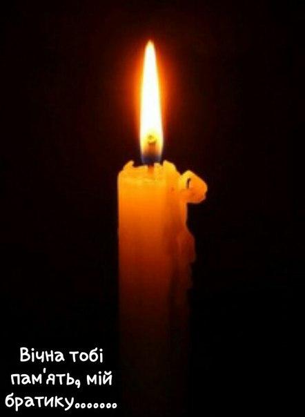 Фото №456240493 со страницы Вікторіи Вівчарівськой