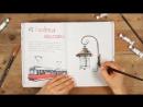 Иллюстрация 2 из 32 для 100 советов как стать настоящим художником - Любовь Дрюма Лабиринт - книги. Источник Лабиринт_0_1499408
