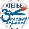 Ателье моды Харьков | пошив одежды на заказ