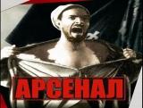 Восстание о котором не принято говорить в бандеровской Украине
