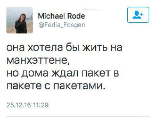 В СБУ объяснили Савченко, почему нельзя публиковать списки пленных, - Тандит - Цензор.НЕТ 5115
