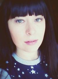Людмила Терещенко