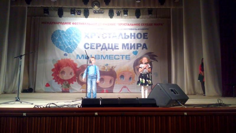 международный конкурс Хрустальное сердце мира г Воронеж 2016г