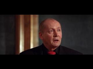 Отрывок из фильма Черная молния 2009 г
