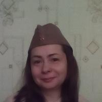 Таисия Аржитова