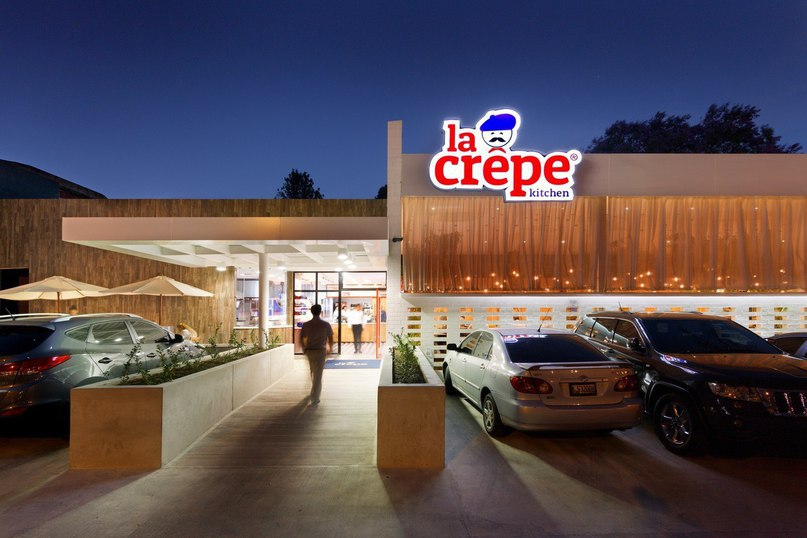 Ресторан La Crepe´s Kitchen в Гватемале
