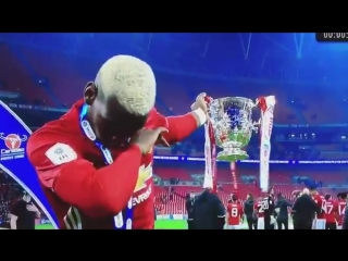 Pogba dabs with the EFL Trophy