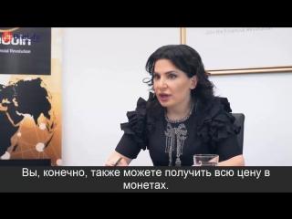 OneCoin Анонс Ружи Игнатовой о мерчантах