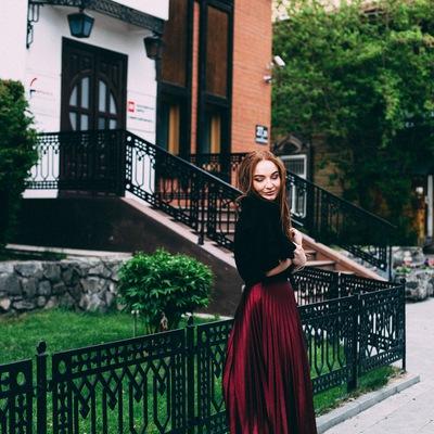 Алиса Фирзина