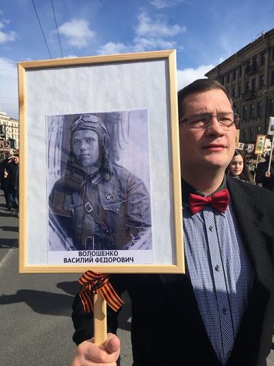 Тарас Волошенко