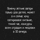 Анастасия Трифонова фото #24