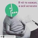 Василий Журавлев фото #12