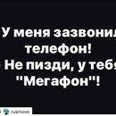 Василий Журавлев фото #11