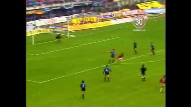 Марко Ван Бастен - гол в ворота Интера в сезоне 1990/91.
