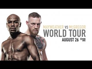 Mayweather vs McGregor - Los Angeles Press Conference
