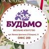 "Праздничное агентство ""Будьмо""/Умань"