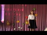 Соня Войтюк - Перша Вчителько Моя