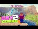 Gry Gorod 2 — взрослый мужик играет в кубики ванилла / дом / сабсервер
